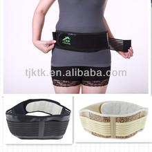Mesh Back Lumbar Support