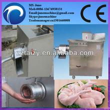 High efficiency beef /pork /chicken /duck /bone and meat separator machine 0086 13676938131