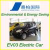 LJ-EV03 L7E 2 Passangers Cheap Electric Car for Sale