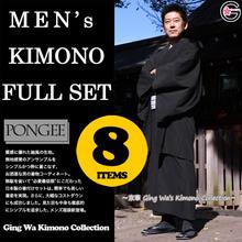 Ging Wa Japanese Traditional Clothing Washable Brown Dark Green Silk Pongee Men Kimono Haori 8 Items Set