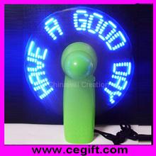 Electric Fan Toy