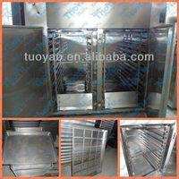 Fruit drying machine&small fruit drying machines(SMS:0086-15903676975)