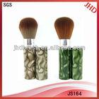Makeup Retractable cosmetic powder brush