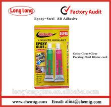 Clear Epoxy AB Adhesive 20ml