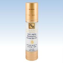 H&B - Health and beauty Dead sea minerals - Moisturizer Serum Eye Gel