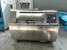Industrial washing machine wool cleaning machine good prices