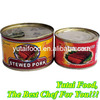 Canned Pork Well Cooked Pork Meat Ready to Eat Foodstuff Stewed Pork Sliced