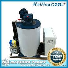 2000kg/day Salt water flake ice maker for pork processing