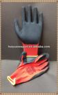 Latex coated Working Nylon Glove