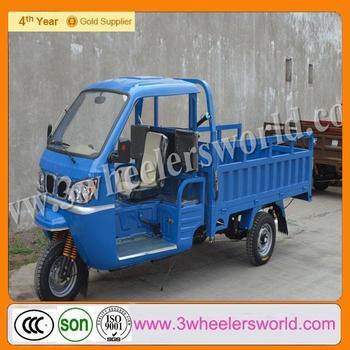 importer China three wheel motorcycle tricycles factory/three wheel cargo motorcycles sale