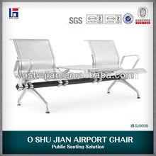 SJ900B OSHUJIAN chairs for balconies airport waiting chair lounge chair