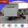 2014 Hot Sale Cheap Water Cool Closed three wheel cargo three wheel motorcycle,Three Wheel Cargo Motorcycle