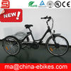 High performance Electric Tricycle for goods (JST01-8)