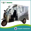 2014 6 passengers chinese electric three wheel motorcycle three wheel covered motorcycle