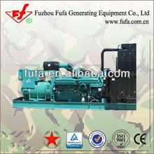 China Manufacturer of Generator !! 1500KVA diesel generator/ power generator