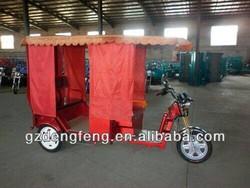 Factory Outlets electric rickshaw/tuk tuk/bajaj/passenger tricycle--Chinese Manufacture