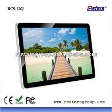 "22""Ipad look digital display screen;Digital advertising player"
