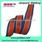 custom jacquard webbing polyester webbing cotton webbing trimmings for dresses
