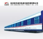25K Dining air conditioned passenger coach/ trail car/ carriage/ railway train