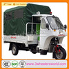 made in China three wheel motorcycle ambulance for sale
