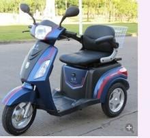 3 wheel electric bicycle (HP-E130)