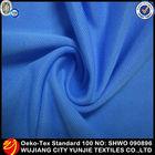 Fabric mesh/2014 high fashionable 100% polye