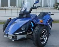 250cc spyder bike