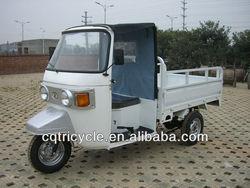 chongqing 150cc bajaj cargo tricycle ST150ZH