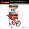 2013 year Luxury electric popcorn machine cart