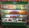 Supermarket Fruit and Vegetable Display Showcase