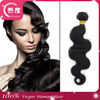 Alibaba website Aliexpress human hair styling, Virgin Malaysian body wave wholesale hair for weaving