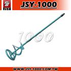 JSY-304 120 x 10 x 600mm Cement Mixer