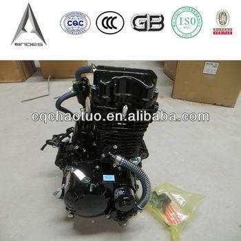 China Chinese Motorcycle Engine 250cc