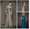 Illusion Neckline Long Sleeve Muslim Evening Dress