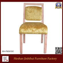 velour design modern classic eero aarnio ball chair