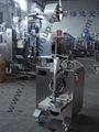 Sachet d'eau de remplissage automatique machine de cachetage