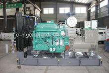 Price for Stamford alternator 675kva Power generator set