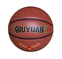 PU leather basketball Size7 Leather basketball, indoor/outdoor baskebtall, streetball