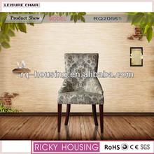 Durable environmental living room wood chair leisure chair