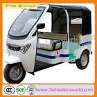 China used car electric tricycle for adults peice