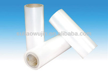 china high quality polyester shrink wrap film