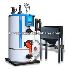 Vertical Atmospheric Pressure Hot Water Small Coal Fired Boiler