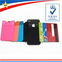 Fancy mobile phone case card holder wallet/cell phone pocket