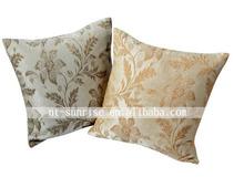 beautiful pattern jacquard cushion
