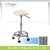 Leather Bar Stool with electroplated feet