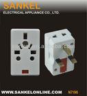 BS multi plug adapter, UAE plug adapter, multi plug 13A