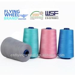 Polyesrter wrap Polyester core spun sewing thread china