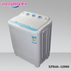 4.6kg Semi-Auto Twin Tub Mini Washing Machine With Dryer XPB46-1298S