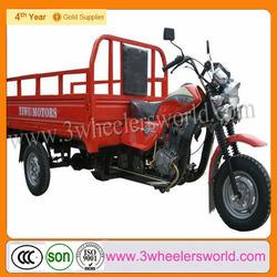 China Manufactor 250cc 3 wheel motorcycle/ cargo trike /three wheel car For Sale