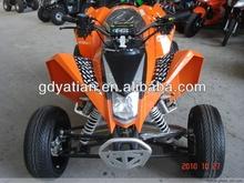 cheap atv for kids 50cc-110cc small atv